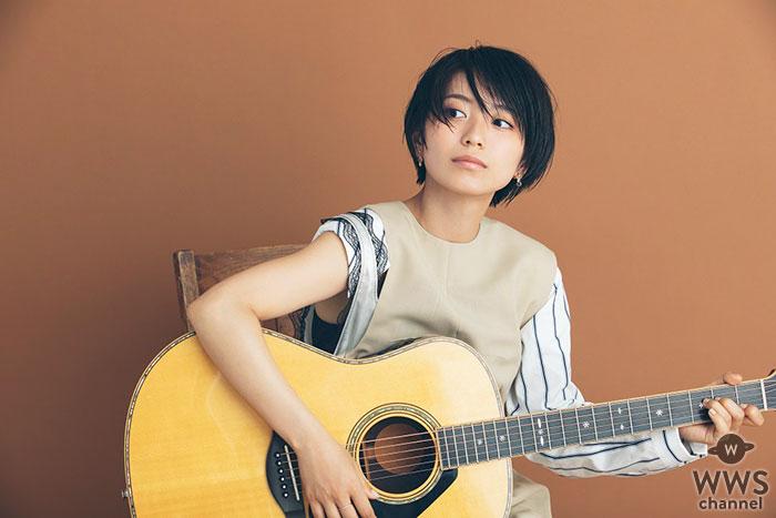 miwa、TBS金曜ドラマ「凪のお暇」主題歌「リブート」の発売決定!
