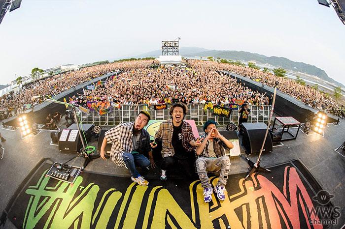 WANIMA、地元天草で初の大規模野外ライブ完遂!