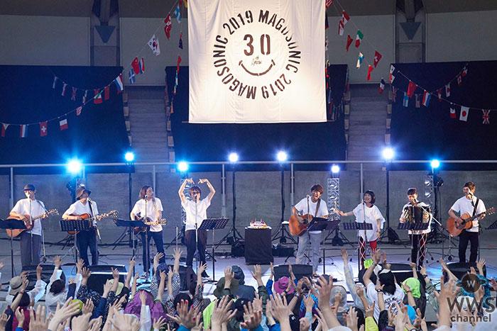 真心ブラザーズ、30周年の「マゴーソニック」大団円で終了!アルバムに豪華アーティストの参加も発表!