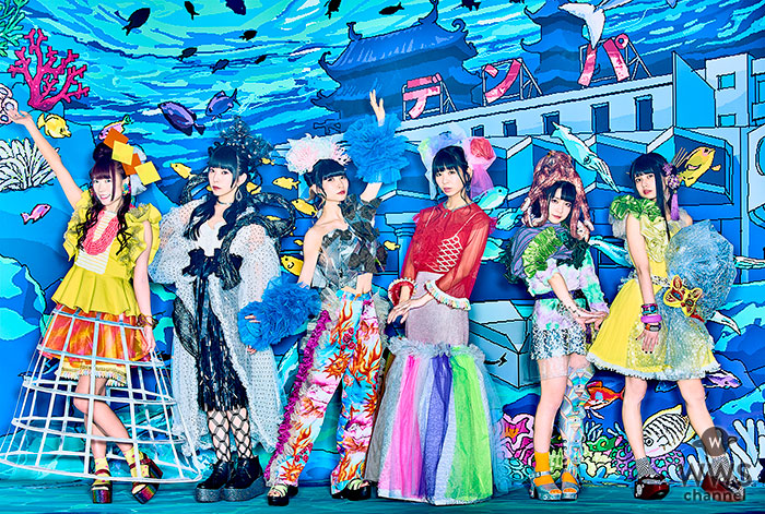 でんぱ組.inc、ニューシングルリリース&⻯宮城をテーマにしたアー写公開!