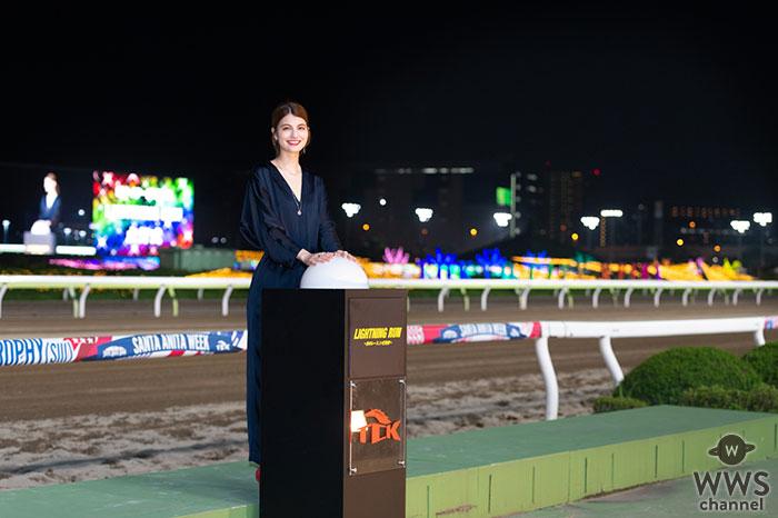 モデルのマギーがTCKに来場!新照明演出「LIGHTNING RUN ~光のレース、いざ発走~」点灯式を開催!