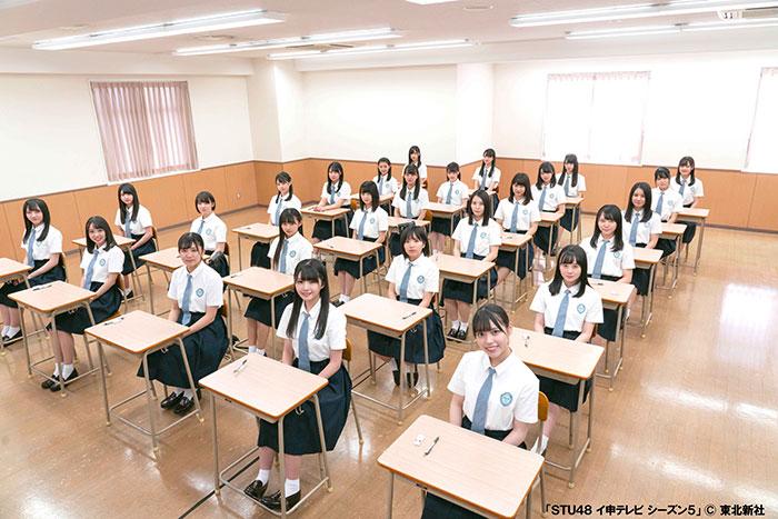 """「STU48 イ申テレビ」企画""""学力テスト""""の結果発表!"""