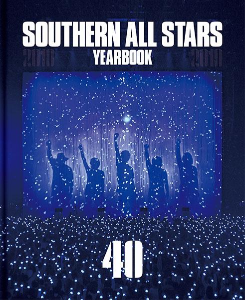 サザンオールスターズ、ツアーで作り上げられた新曲 「愛はスローにちょっとずつ」 40周年記念イヤーブックと共に限定リリース!