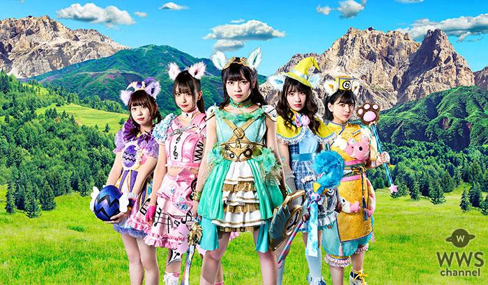 わーすたが参戦表明!話題のイベント『Anime Rave Festival (アニレヴ)VOL.5』第2弾の出演者発表!