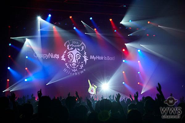 Hilcrhyme、デビュー10周年記念 豊洲PIT3DAYSが開幕!ドラマ主題歌「事実愛 feat. 仲宗根泉(HY)」を初披露&全国ツアーを発表!