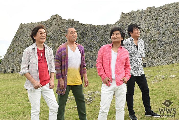 スターダスト☆レビュー、「ゲゲゲの鬼太郎」ED主題歌 「うしみつジャンボリー」ジャケ写公開!