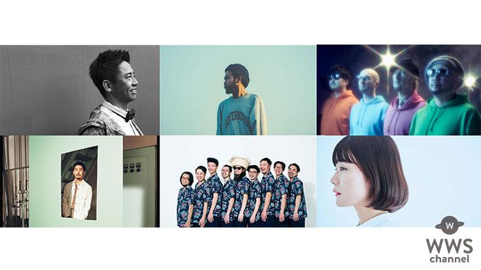 「PEACE DAY19 」 第2弾出演アーティスト発!表音楽ライブにGAKU-MC トークライブでEXILE ÜSA、MINMIら登場!