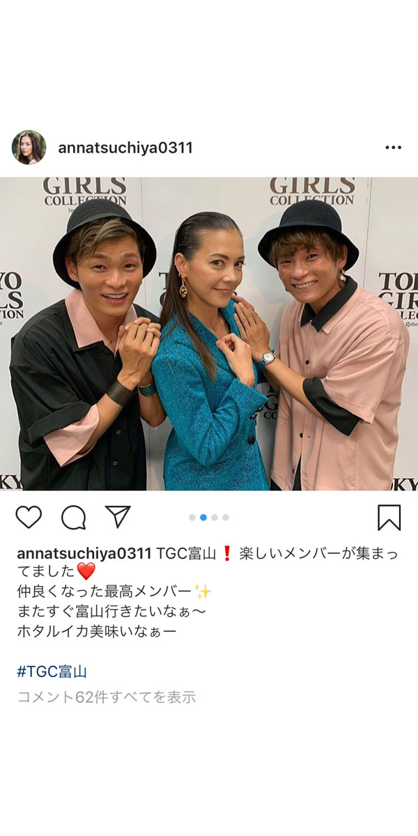 土屋アンナ、TGC富山2019でものまねタレントりんごちゃんと2ショット!「楽しいメンバーが集まってました」とコメント