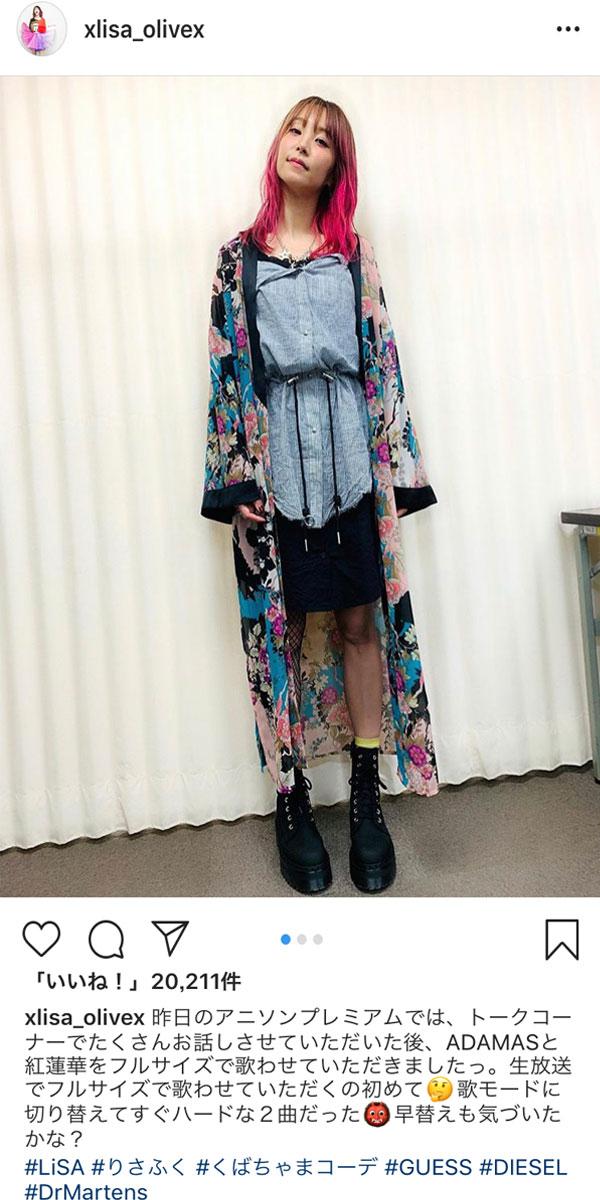 LiSA、NHK『アニソン!プレミアム!』出演の感想を綴る!「早替えも気づいたかな?」