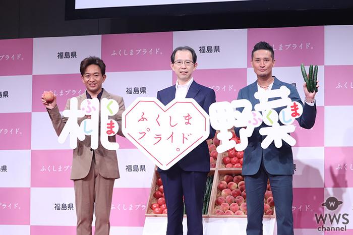 TOKIOの城島茂、松岡昌宏が「ふくしまプライド。」の新CM発表会に登場!