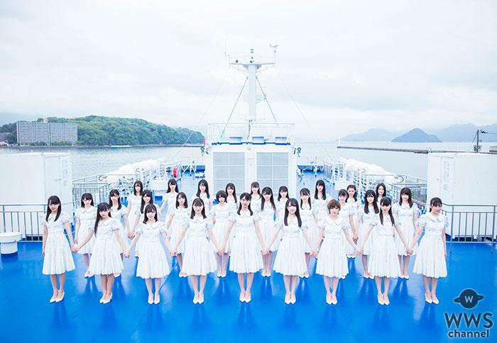 "STU48、課外活動ユニット""初""のミュージックビデオが公開!"