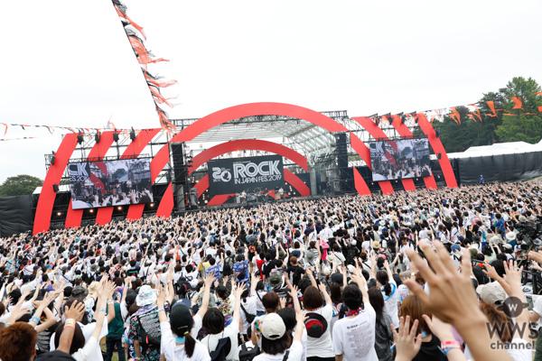 【ライブレポート】andropがヒット曲満載の全7曲で、LAKE STAGEのトップバッターを飾る!<ROCK IN JAPAN FESTIVAL 2019>