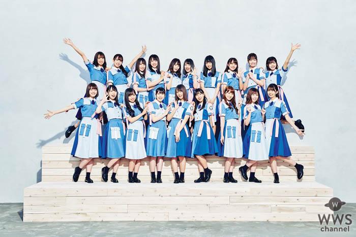日向坂46、3rdシングルのリリース決定!9/26にはワンマンライブも実施!