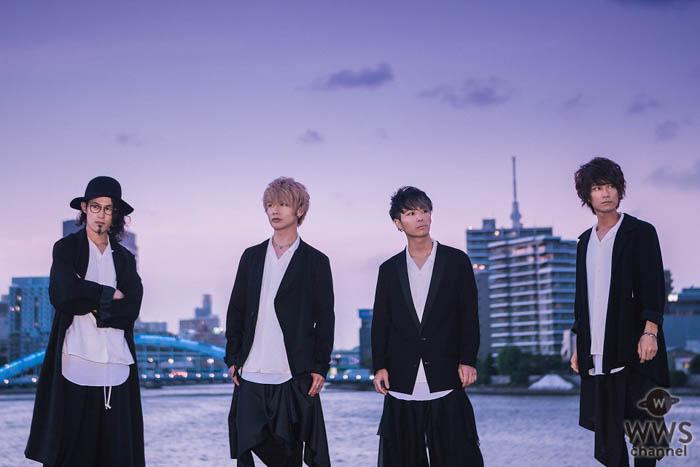 Thinking Dogsが最新シングルで大人なラテンナンバーに挑戦!?