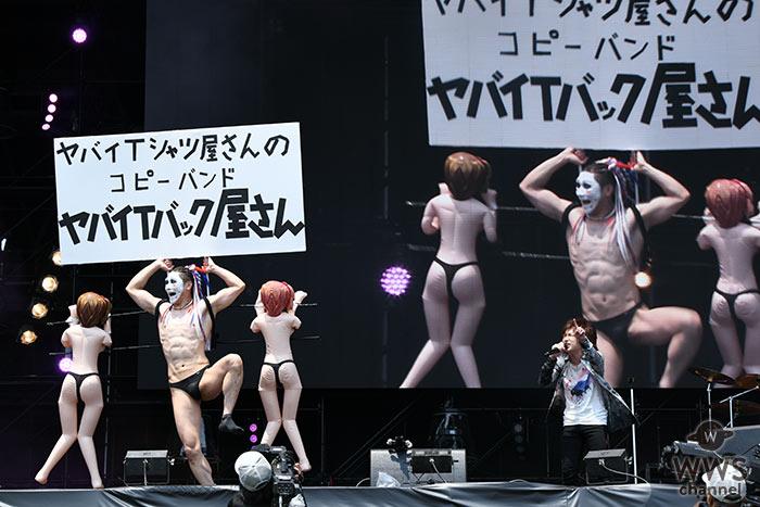 【ライブレポート】ゴールデンボンバーが「ROCK IN JAPAN FESTIVAL 2019」初日に登場! 怒涛の振り付け曲からの『女々しくて』でエンタメバンドの底力を魅せつける。