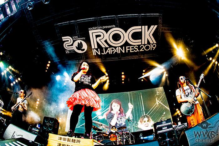 【ライブレポート】マキシマム ザ ホルモンがマジな大人の全力悪ふざけ!だからこそ生み出せる未知数のパワーで圧倒 <ROCK IN JAPAN FESTIVAL 2019>