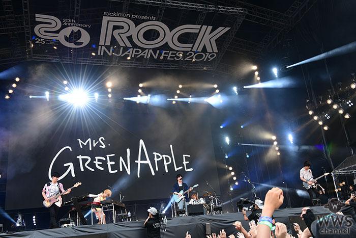 【ライブレポート】 Mrs. GREEN APPLE、GRASS STAGEという新たなスタートラインから。 オーディエンスの心を掌握した圧巻のステージ!<ROCK IN JAPAN FESTIVAL 2019>