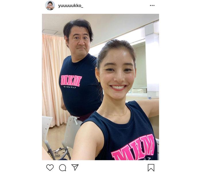 新木優子、小手伸也と再共演の喜び2ショット「とっても心強い小手さんです」