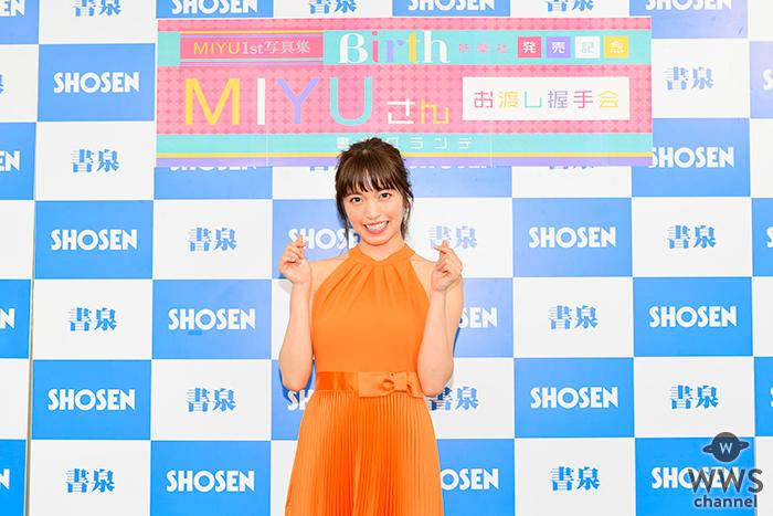 令和のニューヒロイン誕生! CHERRSEE・MIYU 1st写真集「Birth」発売記念 & バースデーイベント開催!