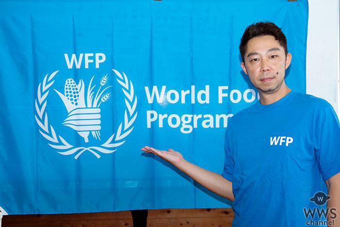 EXILE ÜSA、国連WFP視察報告会に出席!