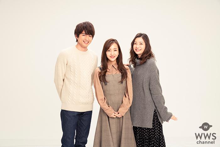板野友美、ドラマオープニングテーマ「君に贈るうた」8月7日音楽配信開始!