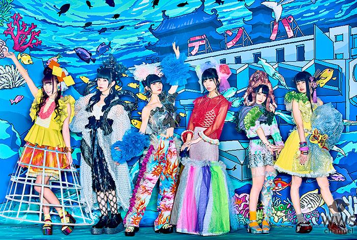 でんぱ組.inc、沖縄での特別公演が11月に決定した!