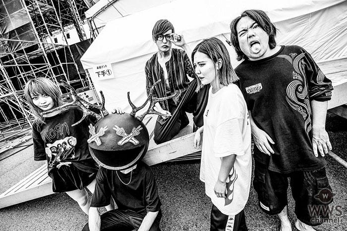 「マキシマム ザ ホルモン2号店」こと「コロナナモレモモ」のデビューシングル詳細解禁!