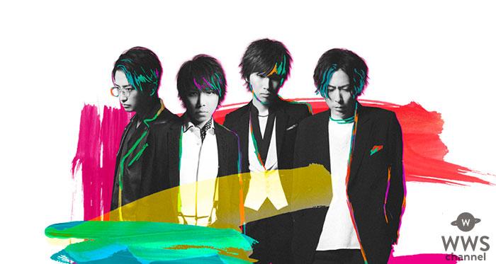 シド、ニューアルバム『承認欲求』の先行配信曲を含むメンバーのボイスコメント入りプレイリストをSpotifyにて公開!