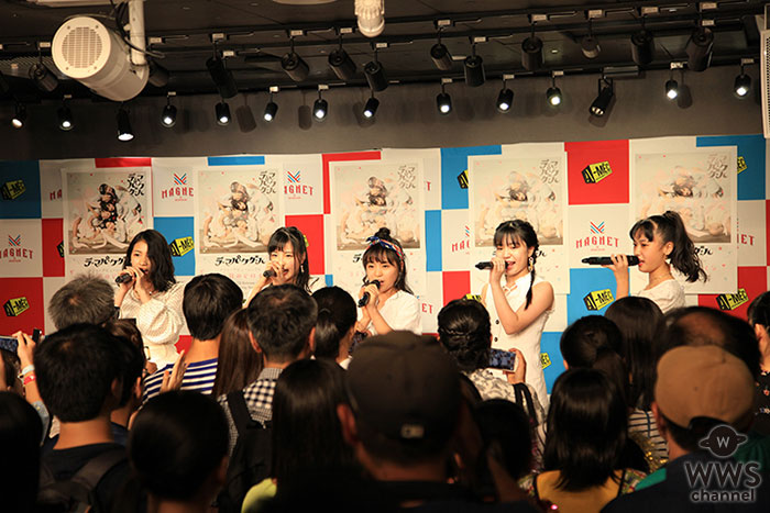 テーマパークガールがメジャーデビュー!東京・MAGNET by SHIBUYA109でのイベントで成長したパフォーマンスを堂々披露!!