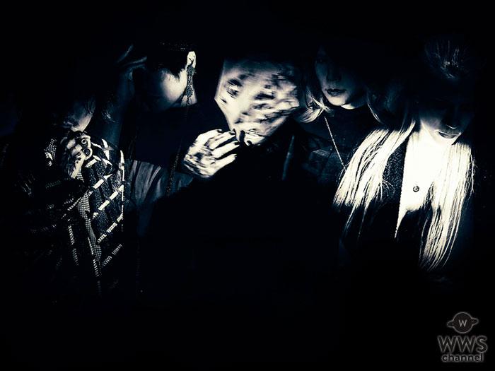 DIR EN GREY、30thシングル『The World of Mercy』アートワーク&キービジュアル解禁!特設サイトも開設!!