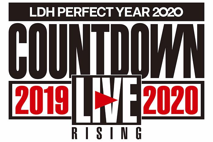 EXILE TRIBE集結!LDHのカウントダウンライブ「LDH PERFECT YEAR 2020 COUNTDOWN LIVE」の出演アーティスト発表!