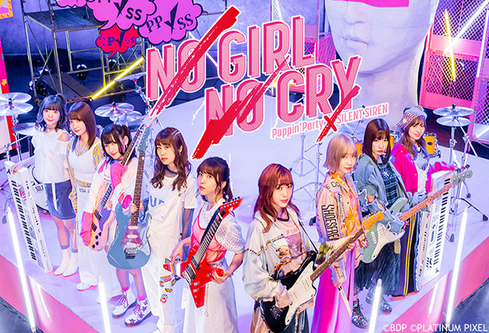 Poppin'Party×SILENT SIREN、夢のコラボシングル「NO GIRL NO CRY」が発売!