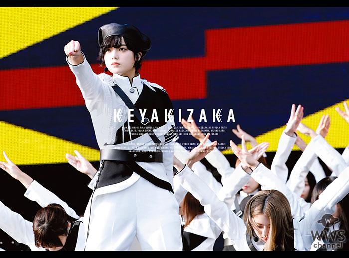 欅坂46、来週発売のDVD/Blu-ray「欅共和国2018」の特典映像の予告編を公開!