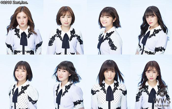 SKE48・6期生のZepp Nagoya単独ライブが9月11日(水)に開催決定!CS放送TBSチャンネル1で完全生中継!