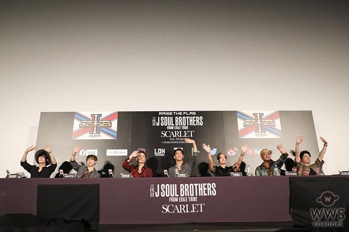三代目 J SOUL BROTHERS from EXILE TRIBEが最新シングル「SCARLET feat. Afrojack」のリリースを記念して世界へ生配信を実施!わすか30分で120万人が視聴!!