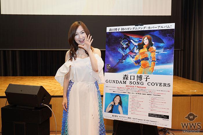 森口博子、レギュラーラジオ番組公開生放送で今話題のガンダムソング熱唱!!