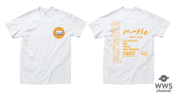 m-flo主催イベント「portal20」が8/22 (木)渋谷 TRUNK(HOTEL)にて開催!m-floのオリジナルグッズの販売も決定!