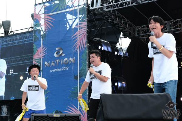 a-nation 2019が 8年ぶりに福岡で開催!まさかのコラボに8000人が熱狂した福岡公演