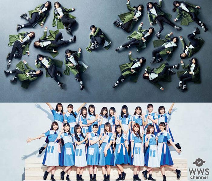 欅坂46がヘッドライナーで出演!日向坂46、=LOVEら出演の「LAGUNA MUSIC FES. 2019 Autumn Special」開催決定!
