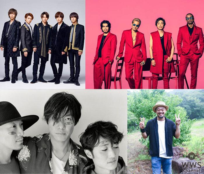 King & Princeがデビューから今日までを素顔で語る!「COUNT DOWN TV」に出演!EXILE ATSUSHI率いるRED DIAMOND DOGSも登場!