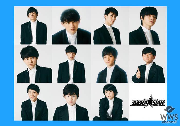 ZeBRA☆STAR、3rdシングル発売でファン感謝の全国行脚を決行!