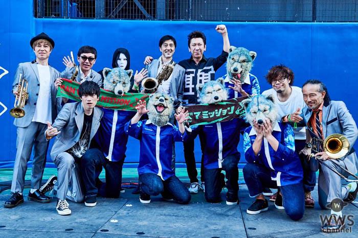 MAN WITH A MISSION、サマソニ東京に国内外超豪華5組のアーティストがサプライズゲスト出演!
