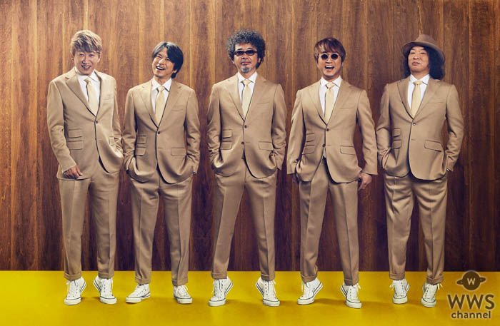 ユニコーン、新曲『でんでん』MVに濱田岳が出演決定!