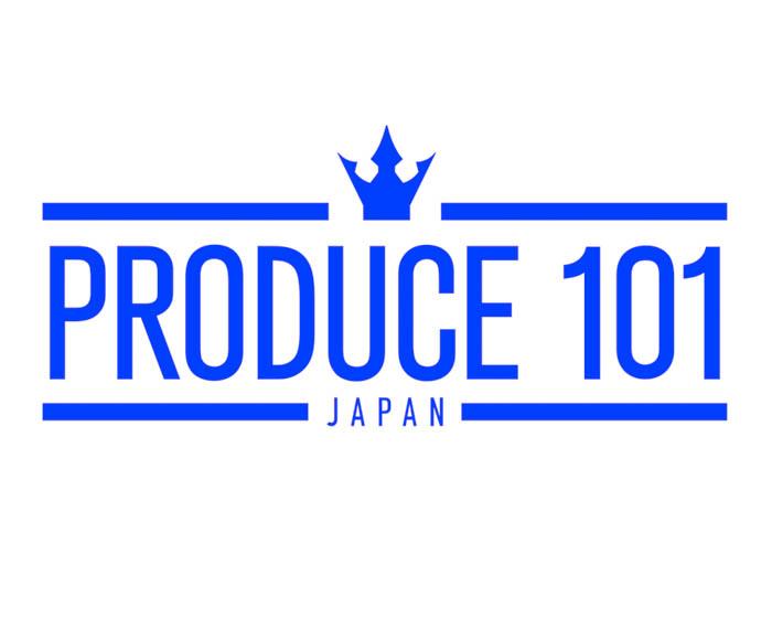 巨大エンタメプロジェクト「PRODUCE 101 JAPAN」、101人のメンバーが大集結!全員参加のMV初解禁!