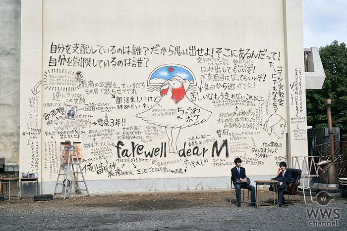 セクゾ・佐藤勝利とキンプリ・髙橋海人が理不尽な校則に立ち向かう!映画『ブラック校則』特報映像が公開!