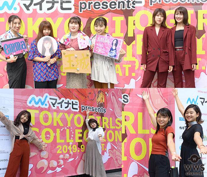 マイナビ presents 第29回 東京ガールズコレクション 2019 AUTUMN/WINTER(以下、TGC 2019 A/W)