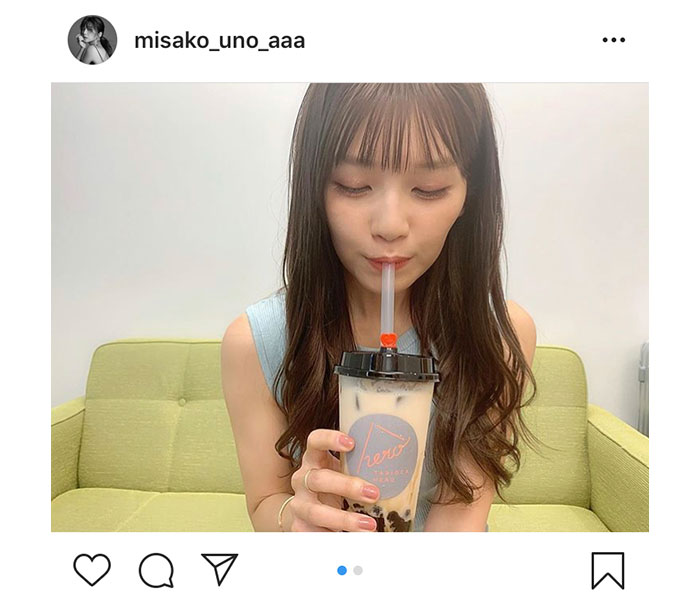 AAA・宇野実彩子、天使級のタピオカ写真にファン悶絶!「可愛さやばいです」「癒しすぎる」