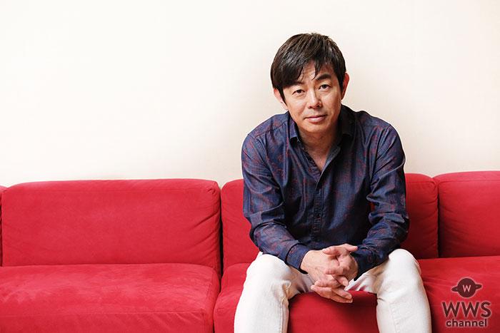 宮沢和史、デビュー30周年を記念し貴重映像を蔵出し報道!