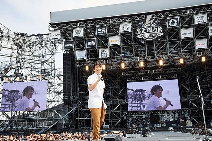 森山直太朗、氣志團万博のオープニングセレモニーで綾小路 翔に開会宣言を託す!
