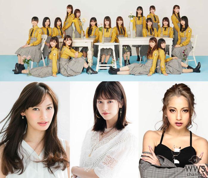 日向坂46のライブ出演決定!大政絢、桐谷美玲もゲストモデルに登場!<TGC 北九州 2019>